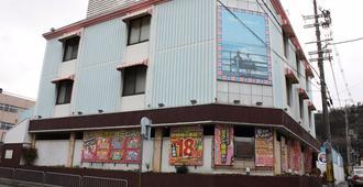 帕尔科酒店-雅盘尼兹集团-限成人 - 京都 - 建筑