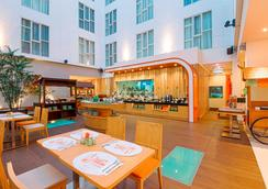 巴厘岛库塔哈里斯拉亚酒店 - 库塔 - 餐馆
