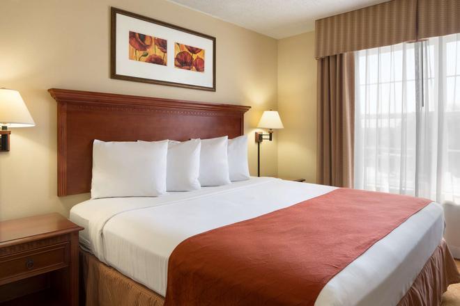 巴尔的摩北丽怡酒店 - 巴尔的摩 - 睡房