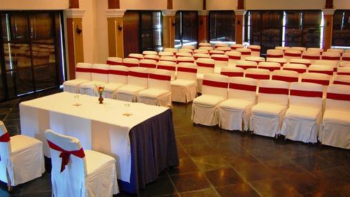 博卡拉村香格里拉酒店 - 博卡拉 - 会议室
