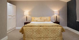 克拉伦登酒店 - 伦敦 - 睡房