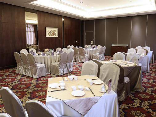 台南富信大饭店 - 台南 - 宴会厅