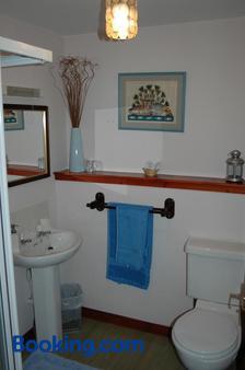 顿哈林之家酒店 - 因弗内斯 - 浴室