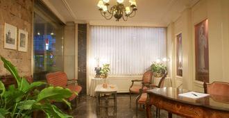 贝斯特韦斯特伊利西亚酒店 - 雅典 - 商务中心