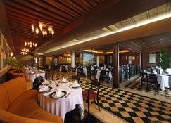 戈庫蘭姆spa大飯店 - 班加罗尔 - 餐馆