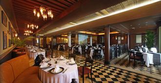 班加罗尔格库拉姆大酒店 - 班加罗尔 - 餐馆
