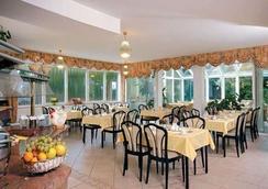 科隆伯尼花园酒店 - 科隆 - 餐馆