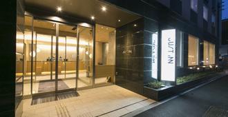 名古屋站贾斯特尊贵酒店 - 名古屋 - 建筑