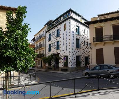 Hostal La Ninfa - 格拉纳达 - 建筑