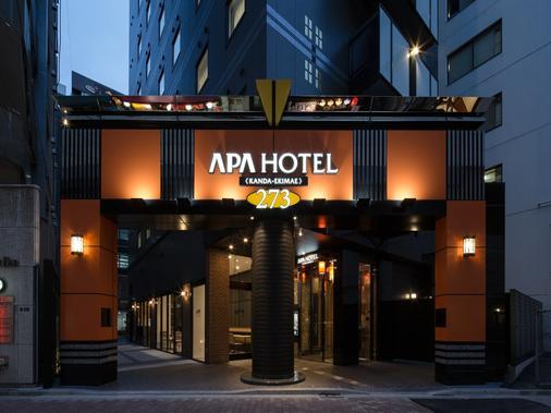 神田站前阿帕酒店 - 东京 - 建筑