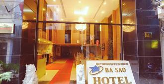 巴骚酒店 - 河内 - 大厅