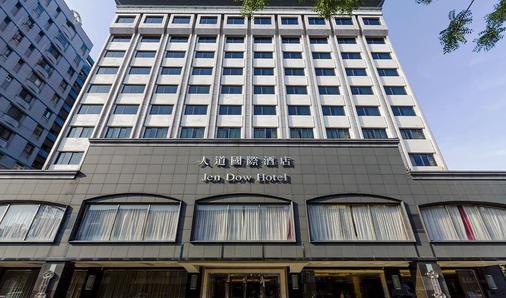 人道国际酒店 - 高雄市 - 建筑