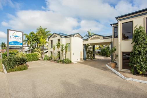 珊瑚岛度假村汽车旅馆 - 麦凯 - 建筑