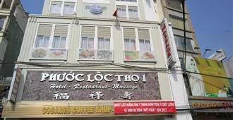 胡志明市福禄寿1号酒店 - 胡志明市 - 建筑