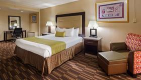 贝斯特韦斯特亚特兰城市酒店 - 大西洋城 - 睡房