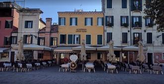 安蒂科卡彭酒店 - 威尼斯