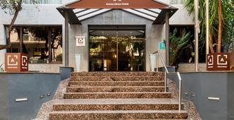 阿里纳斯阿提拉姆酒店 - 巴塞罗那 - 建筑