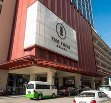 马六甲松树酒店