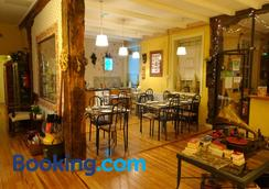 伊图里娜奥斯塔图酒店 - 毕尔巴鄂 - 餐馆
