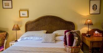 吉特奥克鲁瓦桑鲁讷酒店 - 魁北克市 - 睡房
