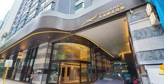 华美粤海酒店 - 香港 - 建筑