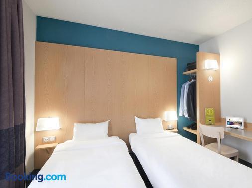 阿尔贝克斯波格勒诺布尔中心住宿加早餐酒店 - 格勒诺布尔 - 睡房