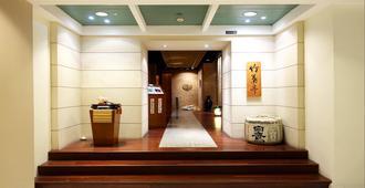 新加坡洲际酒店 - 新加坡 - 酒店入口