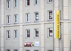 普瑞米尔巴黎西苏尔纳桥经典酒店 - 叙雷纳 - 建筑