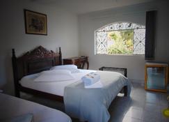 门多萨旅馆 - 茹伊斯迪福拉 - 睡房