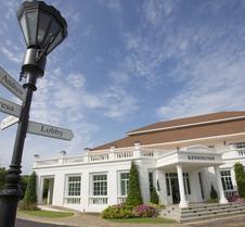 卡奥亚伊肯辛顿英式花园度假酒店