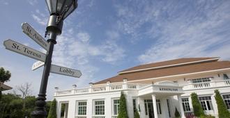 卡奥亚伊肯辛顿英式花园度假酒店 - 班木思 - 建筑
