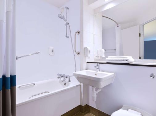 伦敦市中心滑铁卢旅游旅馆 - 伦敦 - 睡房