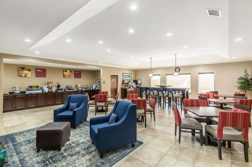 休斯顿iah机场康福特套房酒店 - 环城公路8 - 休斯顿 - 餐馆