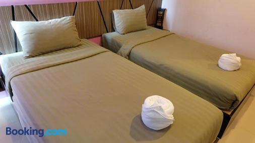 阿里度假村 - 曼谷 - 睡房