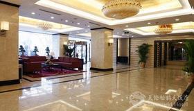 北京天伦松鹤大饭店 - 北京 - 大厅