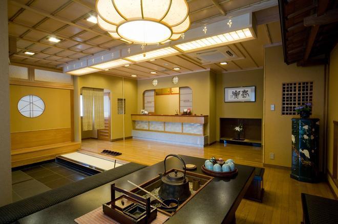 追分屋旅馆 - 松本 - 柜台