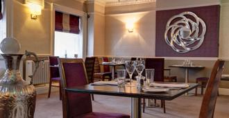贝斯特韦斯特plus酒店,阿斯顿音乐厅 - 谢菲尔德 - 餐馆