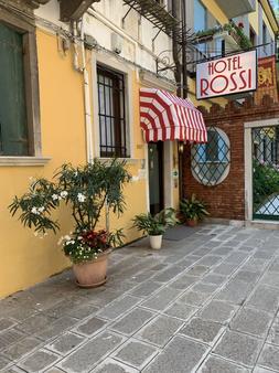 威尼斯罗西酒店 - 威尼斯 - 户外景观