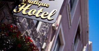 7号十字街精品联排别墅酒店 - 戈尔韦 - 户外景观