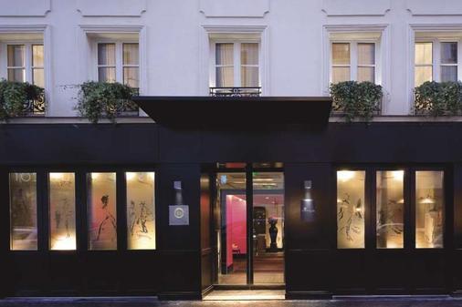 别墅spa花园-Slh酒店 - 巴黎 - 建筑