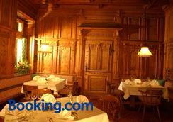 3号莫林酒店 - 厄茨 - 餐馆