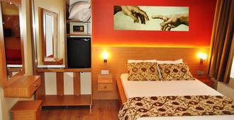 古董酒店 - 伊斯坦布尔 - 睡房