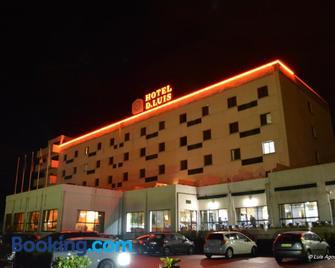 D.路易斯酒店 - 科英布拉 - 建筑