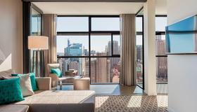 悉尼辉盛阁国际公寓 - 悉尼 - 客厅