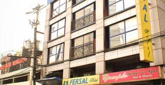 马尼拉费索酒店 - 马尼拉 - 建筑