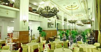 莫斯科酒店 - 贝尔格莱德 - 餐馆