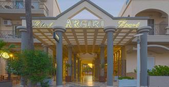 阿尔及里公寓式酒店 - 卡达麦纳 - 建筑