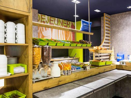波尔多中心宜必思快捷酒店 - 圣让火车站 - 波尔多 - 自助餐