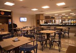 里约热内卢拉帕柔软旅馆 - 里约热内卢 - 餐馆