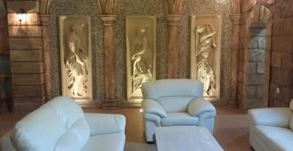 威尼斯宫殿酒店 - 埃里温 - 客厅
